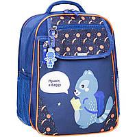 Украина Рюкзак школьный Bagland Отличник 20 л. 225 синий 429 (0058070), фото 1