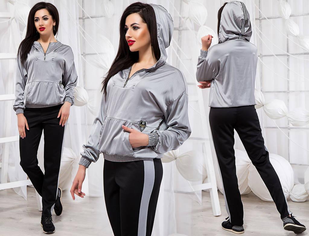 087bc5d48330 Женский стильный спортивно-прогулочный костюм 309