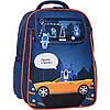 Украина Рюкзак школьный Bagland Отличник 20 л. 225 синий 432 (0058070)