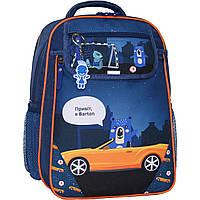 Украина Рюкзак школьный Bagland Отличник 20 л. 225 синий 432 (0058070), фото 1