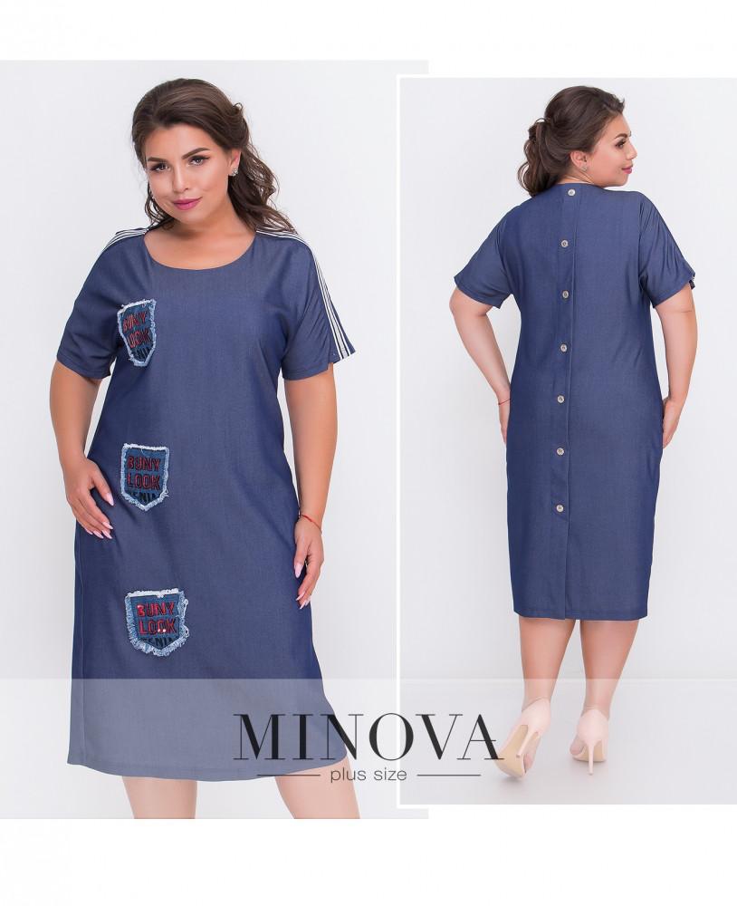Женское платье с аппликацией джинс