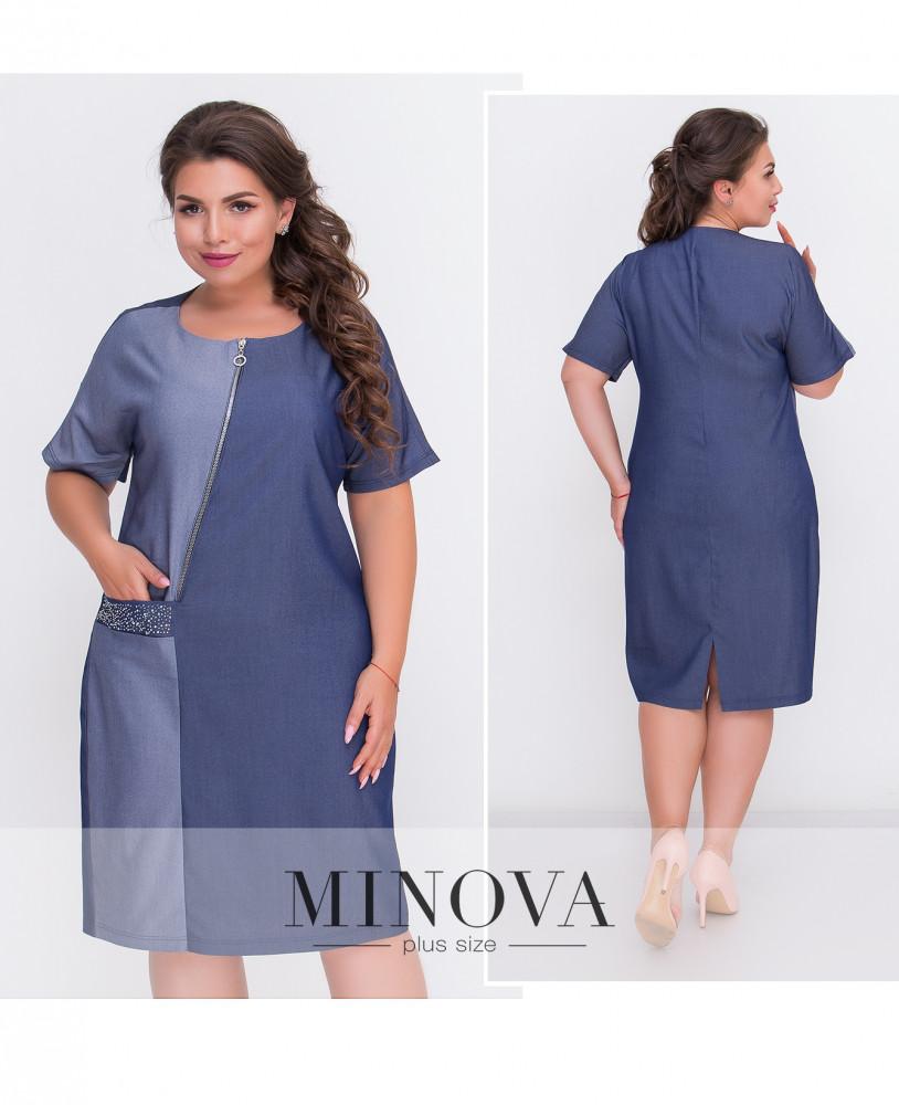 Красивое платье с ассиметричной молнией 62-62