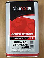 Масло трансмиссионное AXXIS80W-90 GL-4/GL-5 1л. - производства Польши