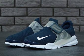 """Женские кроссовки Nike """"Blue"""" (люкс копия)"""