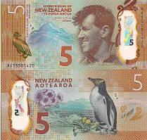 Новая Зеландия / New Zealand 5 Dollars (2015) Pick NEW UNC