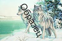 Схема для вышивки бисером «Волки»
