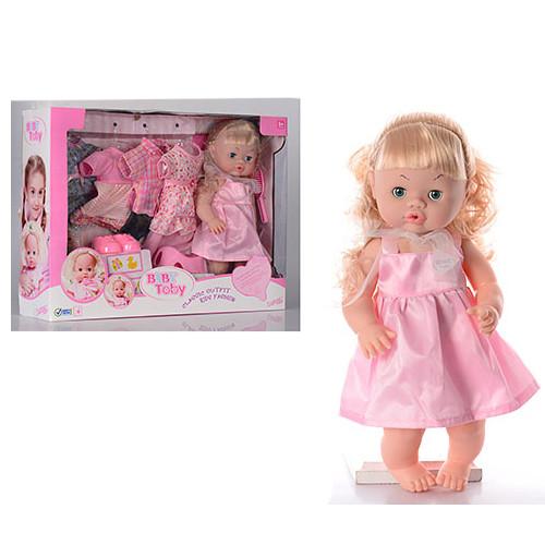 Интерактивная кукла Baby Toby с аксессуарами 30800-14C