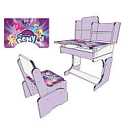 Детская парта трансформер со стульчиком 2071, большой выбор
