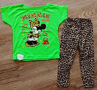 Детский костюм футболка и лосины для девочки Минни Маус леопард