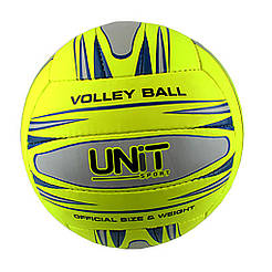 Мяч волейбольный UNIT 20153-US салатовый
