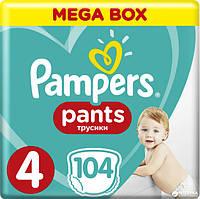 Подгузники-трусики детcкие Pampers Active Boy 4 Maxi (9-14 кг) мега упаковка 104 шт
