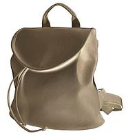 Рюкзак з кришкою Mod MINI золотий/ Рюкзак с крышкой золотой, фото 1