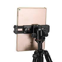 Ulanzi U-PAD PRO Полный металлический алюминиевый сплав держатель клип Зажим для Pad фотографии - 1TopShop, фото 3