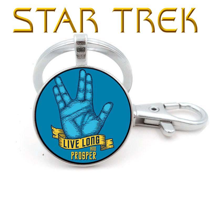 Брелок Star Trek Звездный Путь Вулканский салют