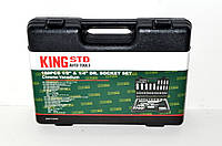 Набор инструментов универсальный King STD 108