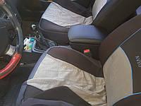 Автомобильний подлокотник на Chevrolet Aveo