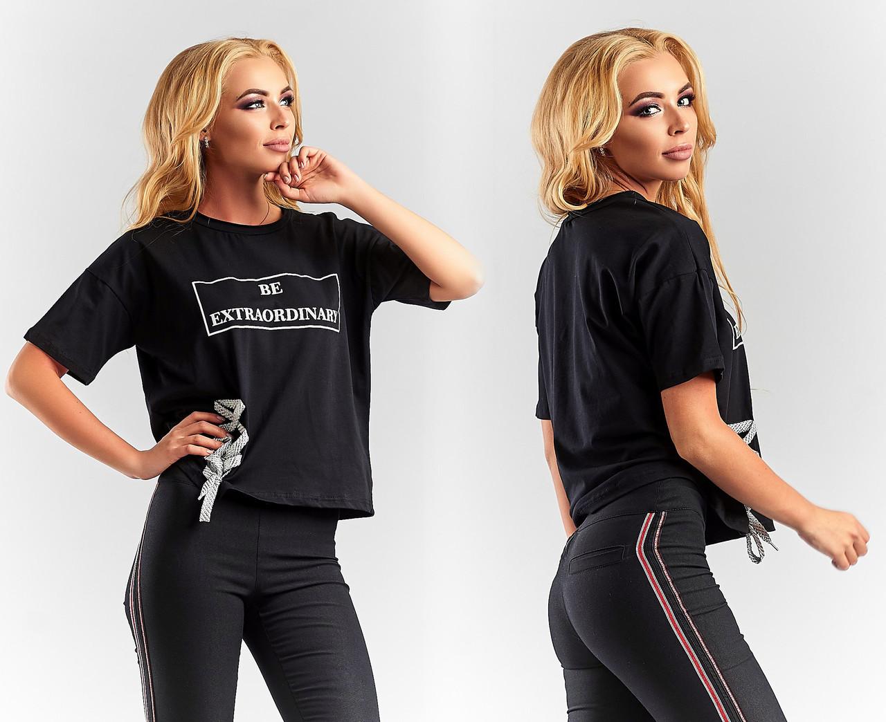 """Стильная свободная женская футболка до больших размеров 717 """"BE EXTRAORDINARY"""""""
