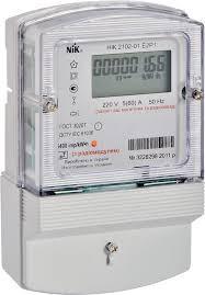 Счетчик однофазный NIK 2102 электронный