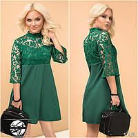 Красивое нарядное платье трапеция с завышенной талией и вышывкой на рукавах и по верху