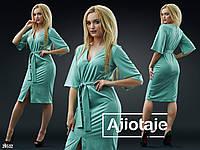 Элегантное платье с разрезом спереди и широкими рукавами, пояс в комплекте