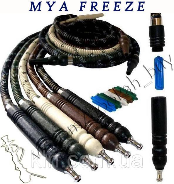 Трубка с охладителем MYA FREEZE для кальяна!