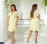 Платье 5951-1 Кира, фото 1