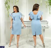 Платье женское 5941  Верона, фото 1