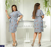 Платье 5943-1 Иванка