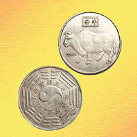 Зодиакальная Монета Счастья Бык