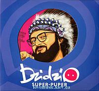 Музичний сд диск DZIDZIO Super–puper (2018) (audio cd)
