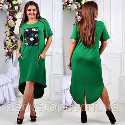 ba537dd12be Платье женское модное размер батал универсальный 50-52 купить оптом со  склада 7км Одесса