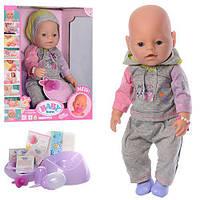 Кукла пупс Baby Born 8020-445В