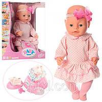 Кукла пупс Baby Born копия BL020I-S