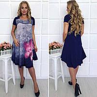 Женственное платье с красочным цветочным принтом раз. 52,54,56,58