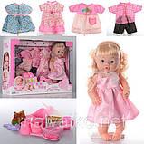 Кукла пупс Baby Toby с нарядами 30800-14С, фото 2