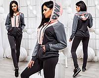58bc14159eb7 Батальные женские спортивные костюмы в Украине. Сравнить цены ...