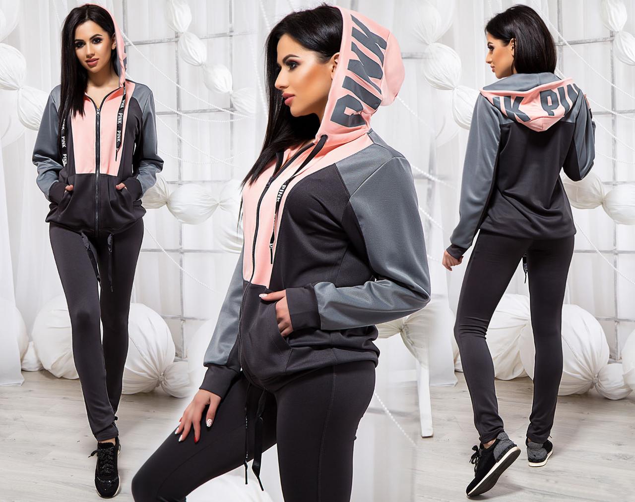 """Женский стильный спортивный костюм до больших размеров 146 """"PINK"""""""