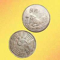 Зодиакальная Монета Счастья Тигр