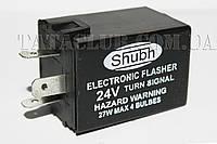 Реле поворотов 24V Индия / ELECTRONIC FLASHER 24 V