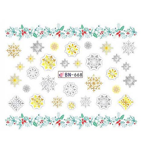 KATTi Наклейки водные - BN 668 - снежинки цветные (новый год), фото 2