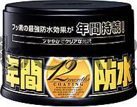 Soft99 Fusso Coat 12 Months Black Защита от царапин, химических воздействий до 12 месяцев, 200 г (10300)