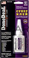 DoneDeal DD6643 Суперклей индустриальный, 30 г