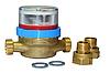 Счётчик холодной воды Новатор (Украина) ЛК-20Х Ду20