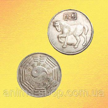 Зодиакальная Монета Счастья Лошадь