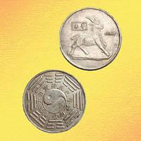 Зодиакальная Монета Счастья Коза