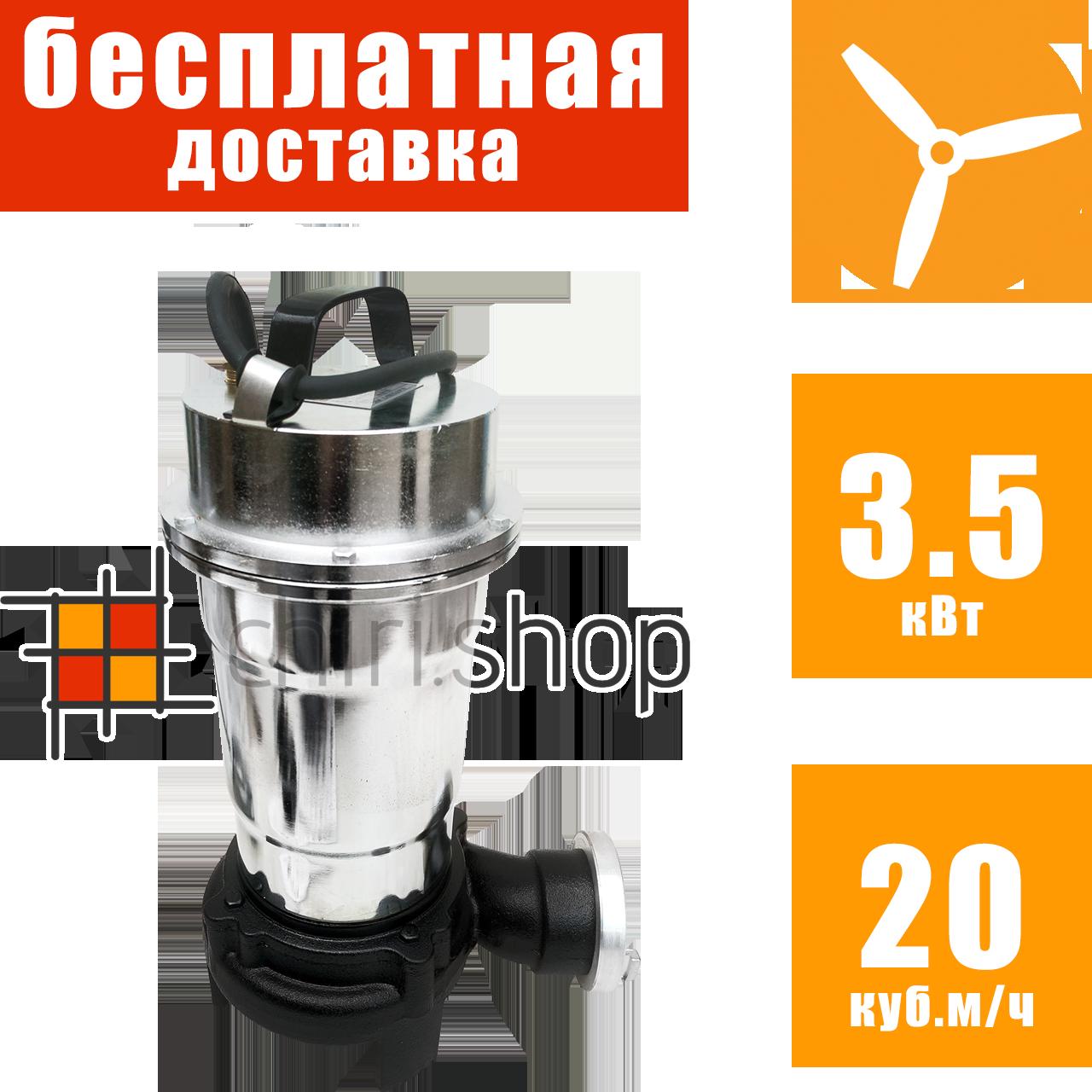 Фекальный насос с измельчителем Onex OX-5045 20 куб.м/ч, дренажный насос с двойными ножами для выгребных ям