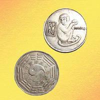 Зодиакальная Монета Счастья Обезьяна