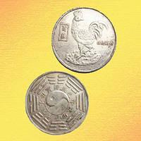 Петух зодиакальная монета счастья