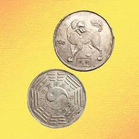 Зодиакальная Монета Счастья Собака