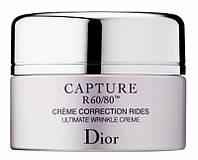 Крем для лица Christian Dior Capture